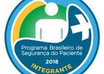 PBSP_integrante_logo_2018